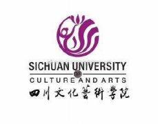 四川文化艺术学院(艺术设计)自考本科一年可毕业