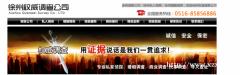 徐州权威调查公司【电话0516--85856886,微信24